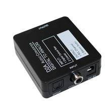 D2a coaxial coaxial óptico toslink digital ao conversor de áudio analógico rca l/r com cabo dc