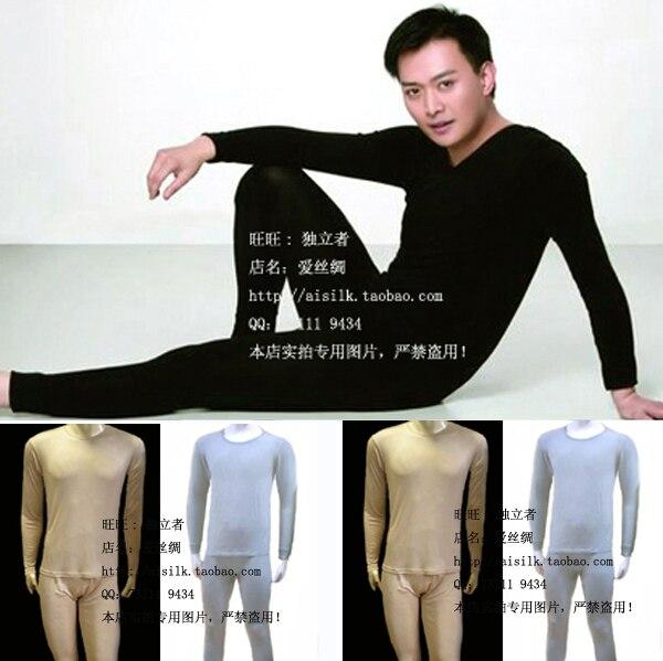 Silk font b underwear b font font b men s b font mulberry silk long johns