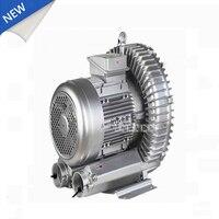 New Arrival High Pressure Blower Ring Vortex Blower High Prssure Air Pump 2RB230 7AH160 220V/380v