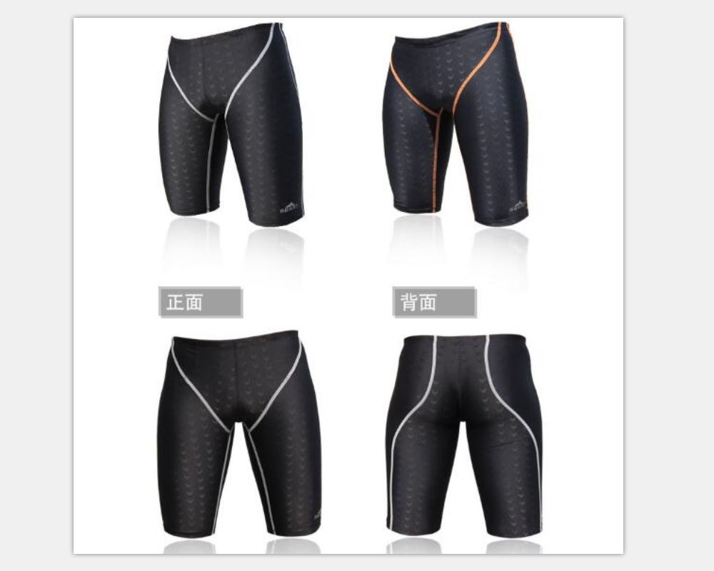 Shark Skin Swimwear Men Shorts Swimsuit Competitive Bathing Suit Competition Trunk Waterproof Beach Tight Briefs Black Plus Size Swimming Body Suits