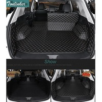 Cover Case Stickers For Nissan Murano 2015 17 Car Styling 5 PCS PU Leather Edge Lattice