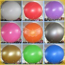Гигантский надувной шар, 2 м большой рекламный Гелиевый шар, ПВХ материал огромный небесный шар