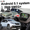 Android GPS Navigation Box Video Interface For Peugeot 2008 MRN SMEG System With Cast Screen