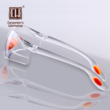 Dustproof Windproof Sand Anti - Impact Protective Glasses Outdoors Cycling Laboratory Industrial Windshield Goggles