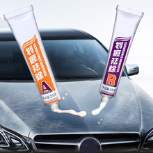 1 set Car paint scratch repair cream remove the car surface slight scratches car paint surface polishing wax car scratch repair pen paint universal applicator portable nontoxic environmental safely removing car s surface scratches