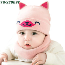 Winter Baby Knit Hat Cute Dog Ear Boy Girl Kids Warm Cap + Scarf Ring Collar for Child 3 to 24 Months set