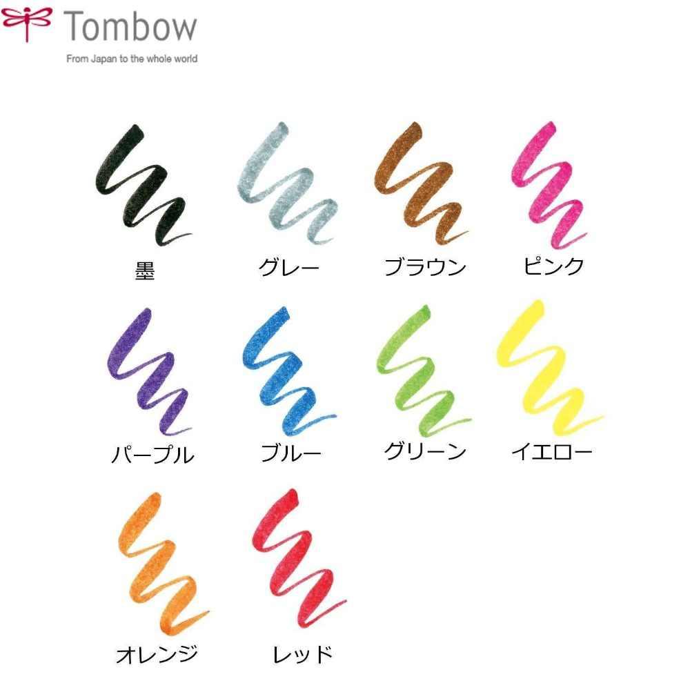 Tombow Fudenosuke Farbe Pinsel Kalligraphie Stifte Hand Schriftzug Kunst Marker Farbige Zeichnung Stift Kugel Journal Design Kunst Liefert