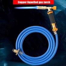 Elektroniczny zapłon skroplony spawalniczy palnik gazowy miedź z przeciwwybuchowym wężem spawalniczym pistolet do hydrauliki klimatyzacja