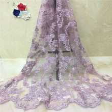 2018 African sequins net lace fabric New hot sale nigeria dress Sequins french for wedding sewing HX1235