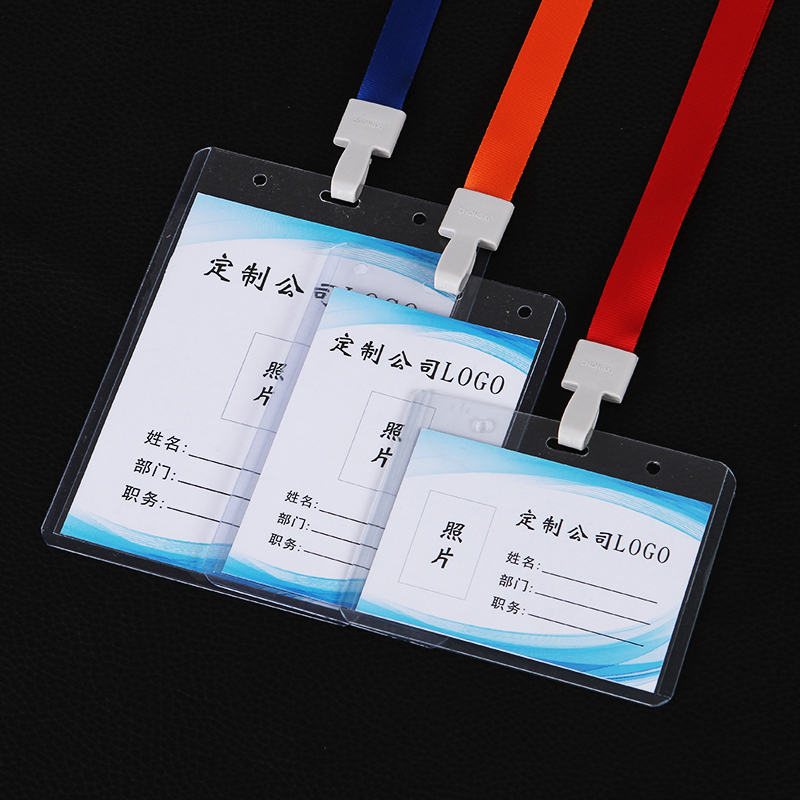 1pcs New Name Credit Card Holders Women Men PU Bank Card Neck Strap Card Bus ID Holder Students Kids Identity Badge With Lanyard