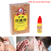 15ml Ear Acute Otitis Drops 1pcf Chinese Herbal Medicine For