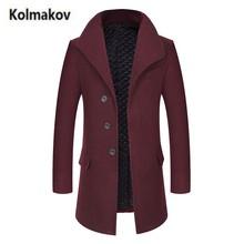 KOLMAKOV 2017 new winter high quality Casual men's Thicker warm wool coats,men 50% woolen Casual trench coat,Windbreaker jacket.