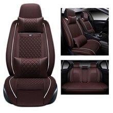 Для TOYOTA Corolla RAV4 Highlander PRADO Yaris Prius Camry кожа автокресло обложка передняя и задняя Полный набор автомобиля подушки крышка