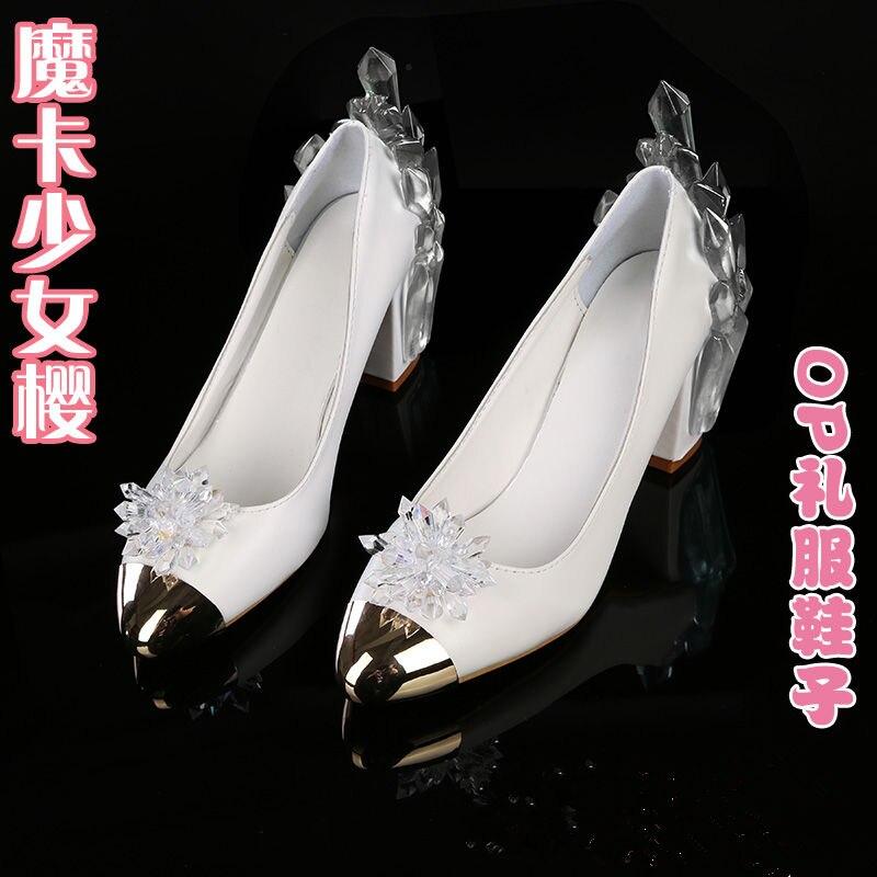 COSREA Anime Cardcaptor Card Captor Sakura Clear Card Cosplay Costume White Crystal Shoes High Heel Shoes