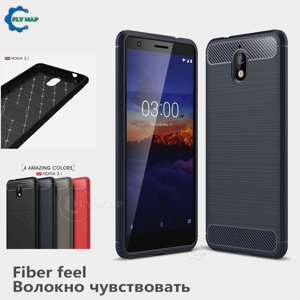 brand new 35d32 a9113 US $4.22 10% OFF|Silicone Soft Case for Nokia 3 2018 TA 1057 TA 1063 TA  1070 TPU Carbon Fibe Phone Cover for Nokia 3.1 Nokia3 2018 TA 1057 1063-in  ...