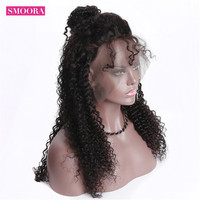 360 Wigs Lace Frontal Human Hair Wigs Kinky Curly For Women Per Plucked Natural Hairline with Baby Hair Smoora Remy Human Wigs