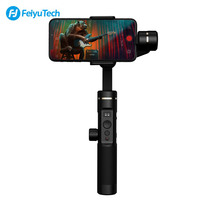 FY FEIYUTECH SPG2 3 оси ручной держатель для телефона Gimbal стабилизатор с OLED дисплей для смартфона детали для пульта дистанционного управления игруш