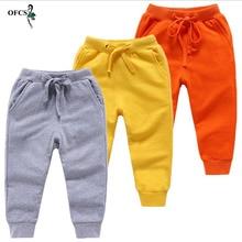 Розничная, Хлопковые Штаны для детей от 2 до 10 лет, однотонные повседневные спортивные штаны для мальчиков и девочек детские штаны для бега, Enfant Garcon