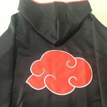 Naruto Akatsuki Ninja Uniform Costume