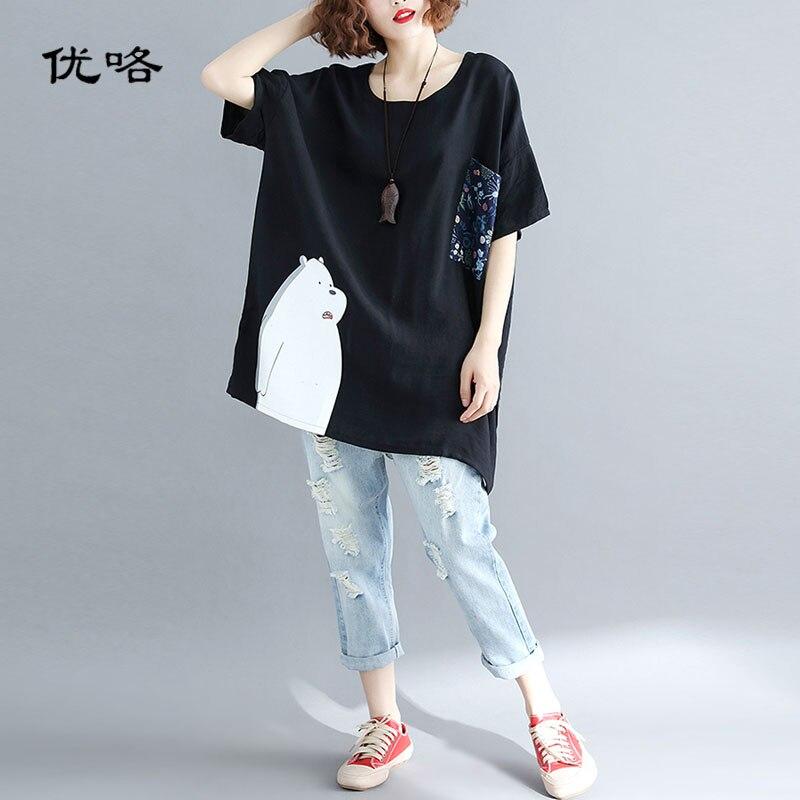 Womens Korean T Shirt Casual Top Short Sleeve Kawaii Cartoon Printed Oversized T Shirts Summer Cotton Tshirt Femme 4XL 5XL 6XL