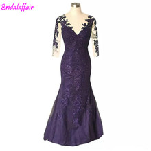 Wholesale Long Dresses For Real Photo Dark Navy Wedding Guests Mother