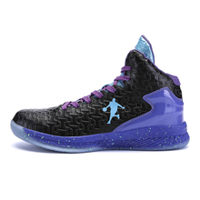 2018 New Men's basketball shoes shoes za