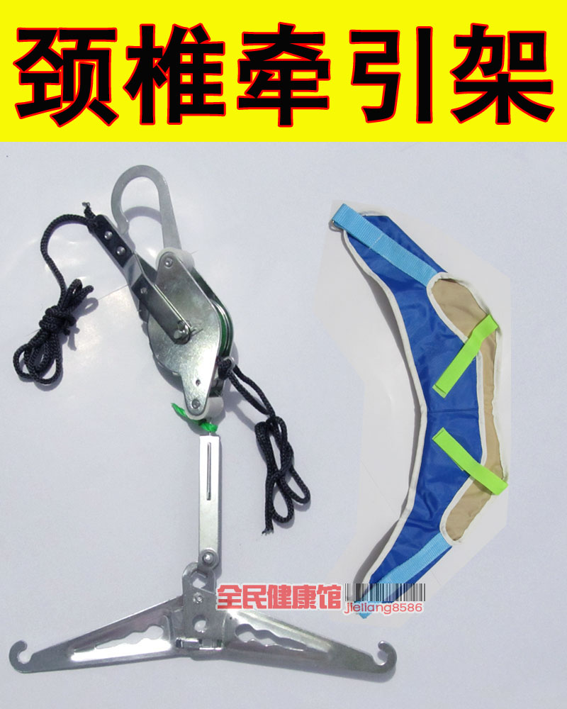 Household cervical traction frame cervical traction device tensioners traction belt household
