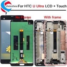 """2560x1440 para 5.7 """"htc u ultra lcd screen display toque digitador assembléia peças de reposição para htc ocean note lcd + ferramentas"""