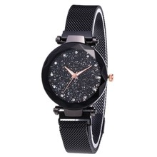 Luxury Women Watches Magnetic Starry Sky Ladies  Clock Quartz Wristwatch Fashion women Wrist Watch relogio