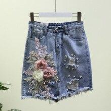 デニムスカートハイウエスト 1928 2019 夏の三次元花ブルーホールジーンズスカート