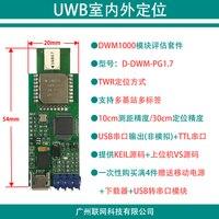 Módulo de posicionamiento UWB  módulo de detección de rango DWM1000  módulo de posicionamiento interior UWB  D-DWM-PG1.7