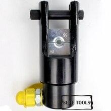 Гидравлический кабель обжимные инструменты обжимные плоскогубцы 16-300мм2 FYQ-300