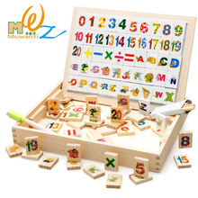 Exempt postage Wood multifunctional box domino double faced magnetic puzzle oppssed