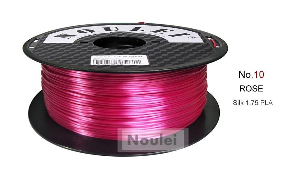 10 3D Printer Filament 1.75 SILK PLA ROSE