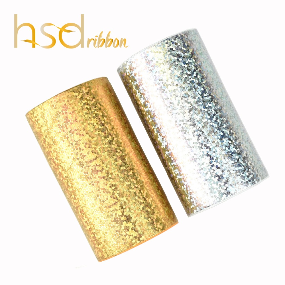 HSDRibbon 75mm 3inch Solid Silver and Gold holographic foil grosgrain ribbon