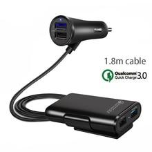 Автомобильное зарядное устройство адаптер 4 USB быстрой зарядки прикуривателя адаптер с кабелем 1,8 м для зарядки мобильного телефона gps iPad планшета