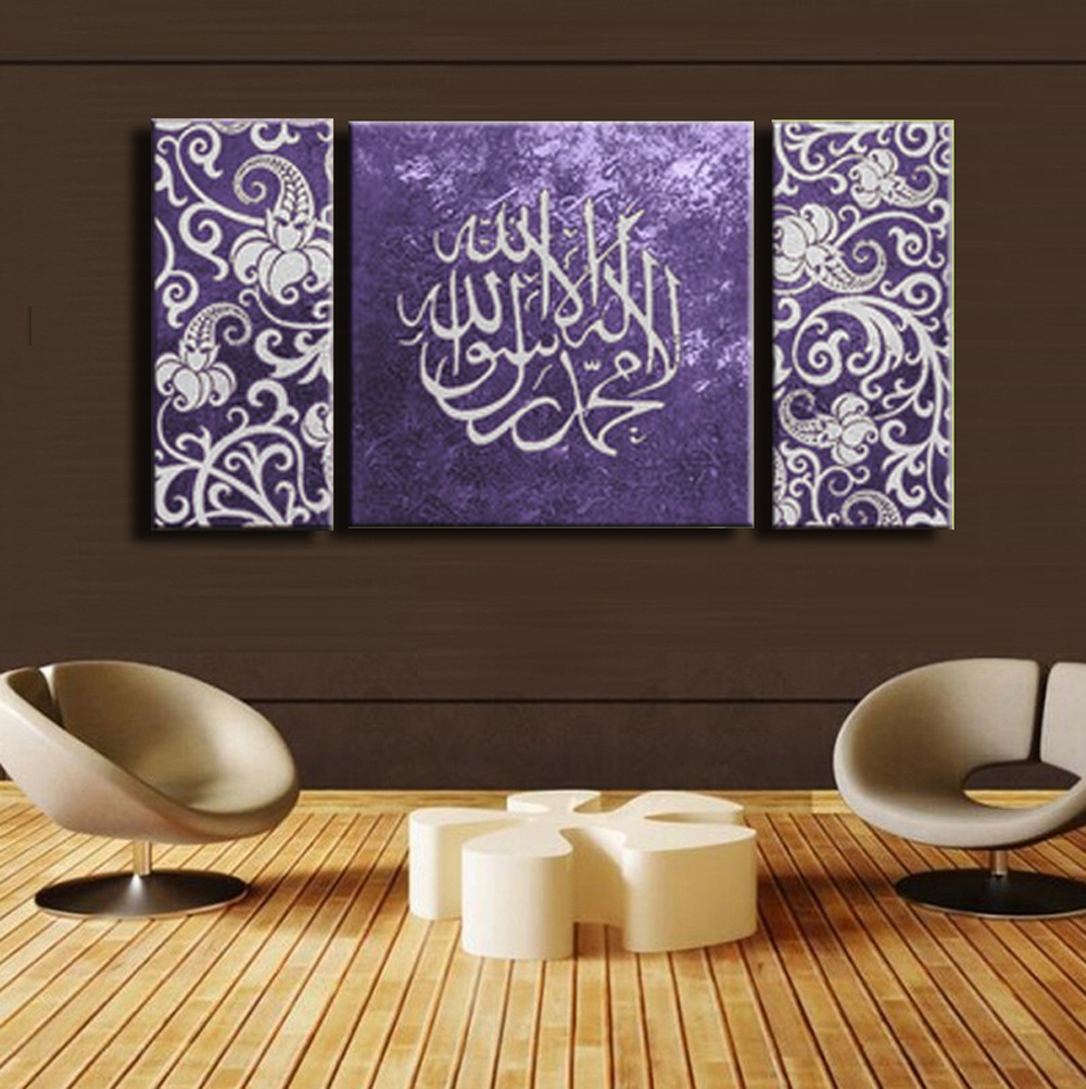 Online buy wholesale islamic framed art from china islamic Arabic calligraphy wall art