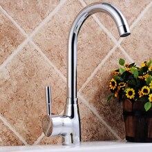 Медь одно отверстие Кухня растительное стиральная бассейна кран кухня бак для воды горячей воды 360 градусов вращения