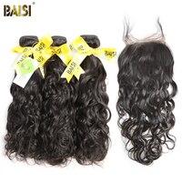 Байси волос 100% Необработанные Бразильские воды волна натуральная волос Человеческие волосы 3 Связки с Синтетическое закрытие волос Беспла