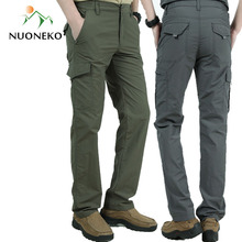 NUONEKO Outdoor Quick Dry Hiking Pants Men Tactical Trousers Waterproof Mountain Climbing Army Trekking Sport PN11