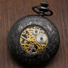 Pocket Watch Relogio De Bolos Vintage Black/Silver Semicircle Mechanical Hand Wind Pocket Watch Chain Gifts FOB
