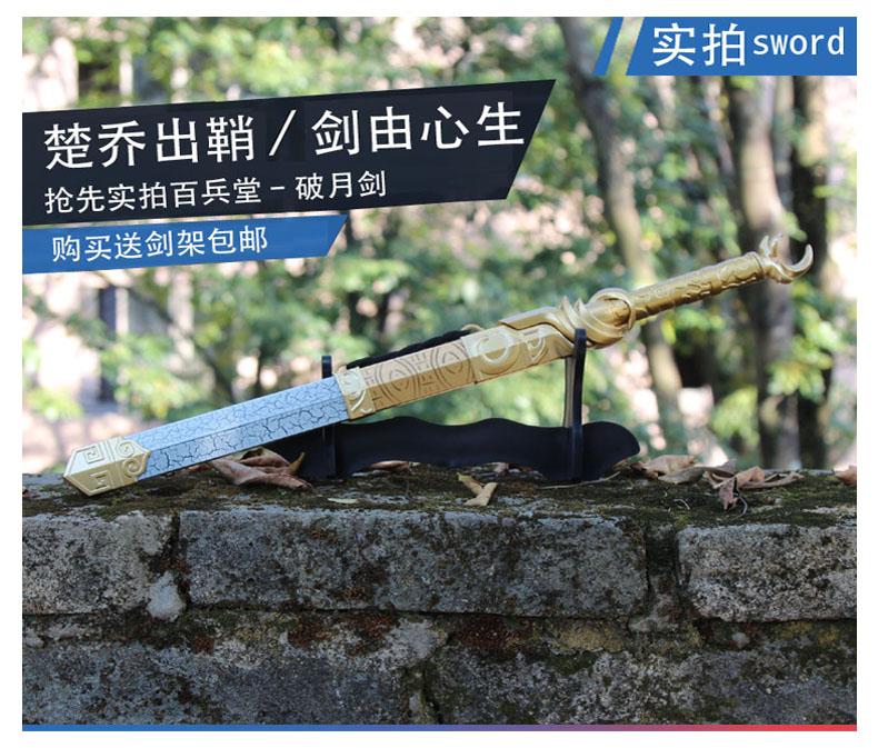 Longquan mini espada de aço inoxidável auto