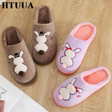 HTUUA 38-45 Warm Plush Winter Slippers Women Couples Unisex Indoor Floor Home Slippers Furry Cotton Slides Flat Shoes SX1798