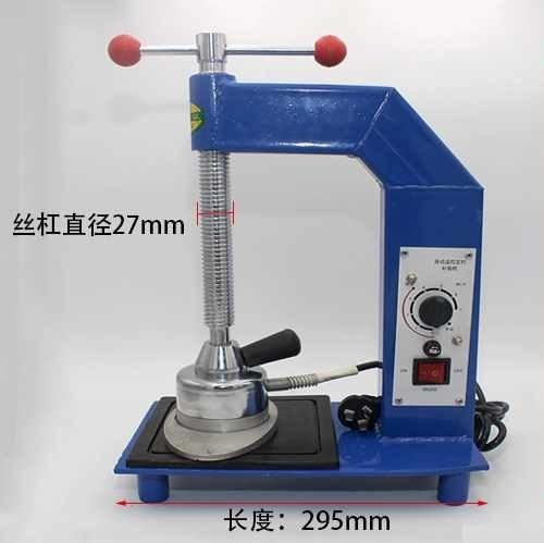 SK200 Timing da máquina de vulcanização//Multifuncional máquina de vulcanização Temperatura de vulcanização