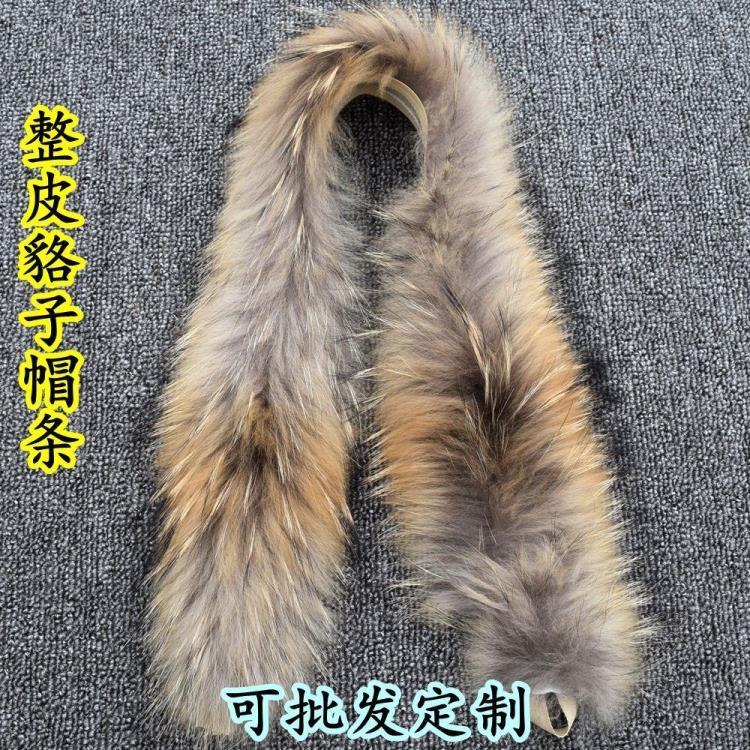 Raccoon Cap Down Jacket Hat Accessories Accessories Fur Accessories Fur Lace DIY Jewelry Top