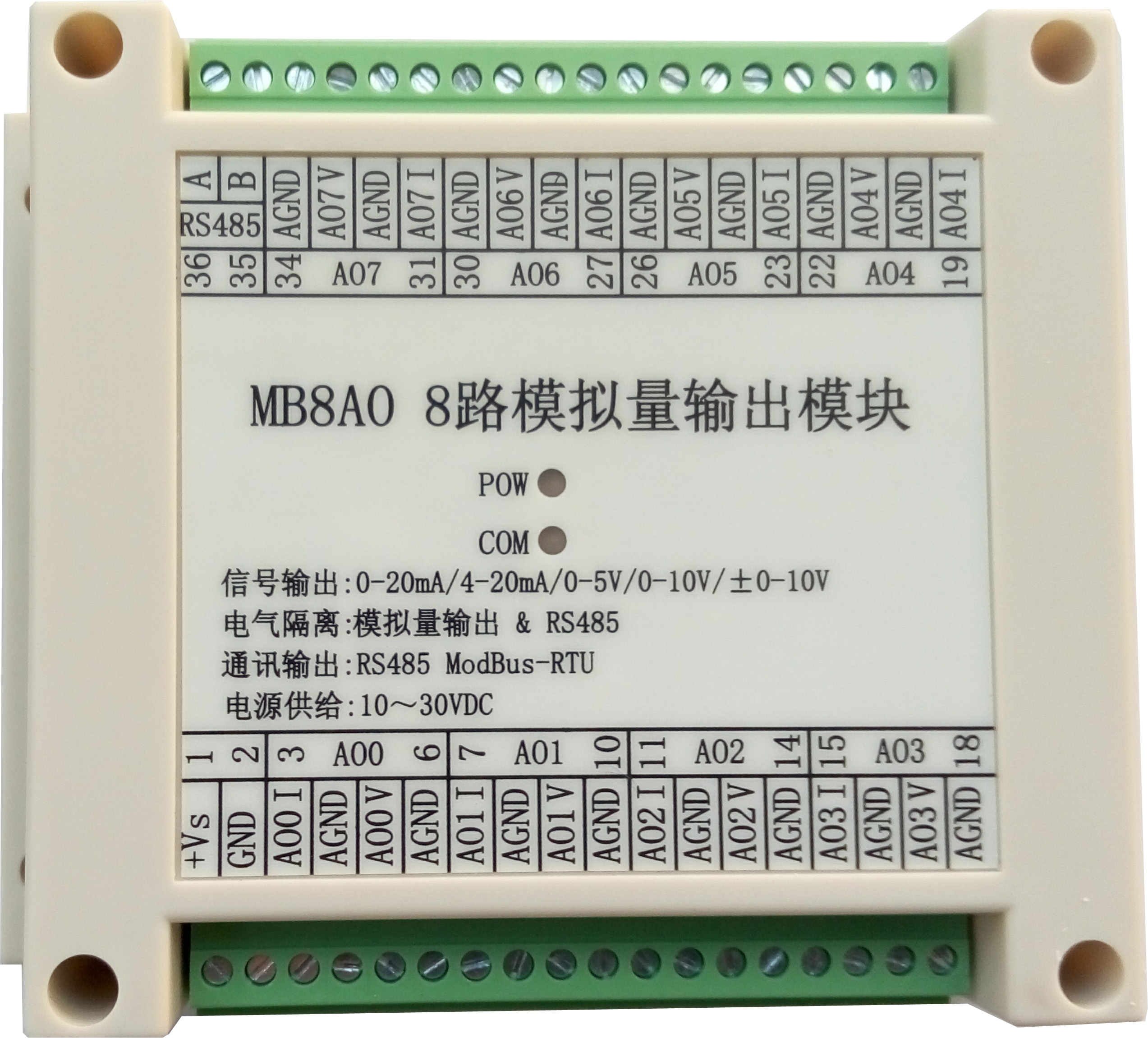 0-20MA/4-20MA/0-5V/0-10V/ + 10V Analog Output Acquisition Module RS485 MODBUS