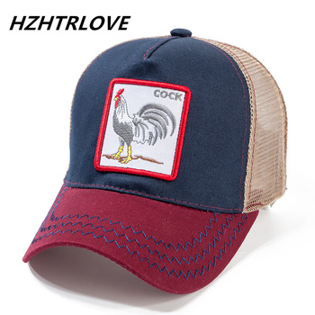 High Quality 12 Styles Animals Baseball Cap Cotton Breathable Mesh Snapback Caps Sun Hat For Women Men Bone Hip Hop Dad Hat