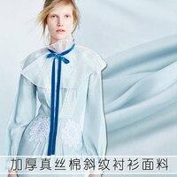 Light gray blue silk cotton fabric thickening twill silk lining fabric natural silk fabric wholesale cotton cloth