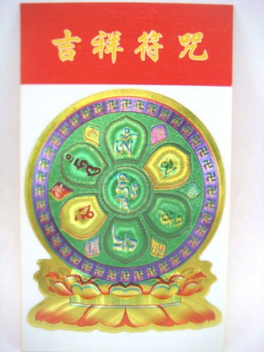 10PCS Feng Shui Tibet Mystic Sticker For Protect,Luck Y1365
