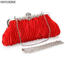 HHYUKIMI Girls Diamonds Clutches Ladies Clutch Banquet Purse For Marriage ceremony Dinner Social gathering Tote Chain Removable Chain Shoulder Bag